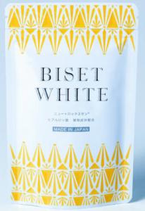 ビセットホワイト 解約